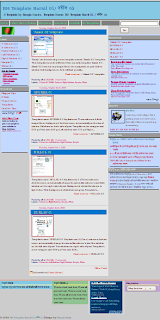 bh-barnil template for blogspot blog