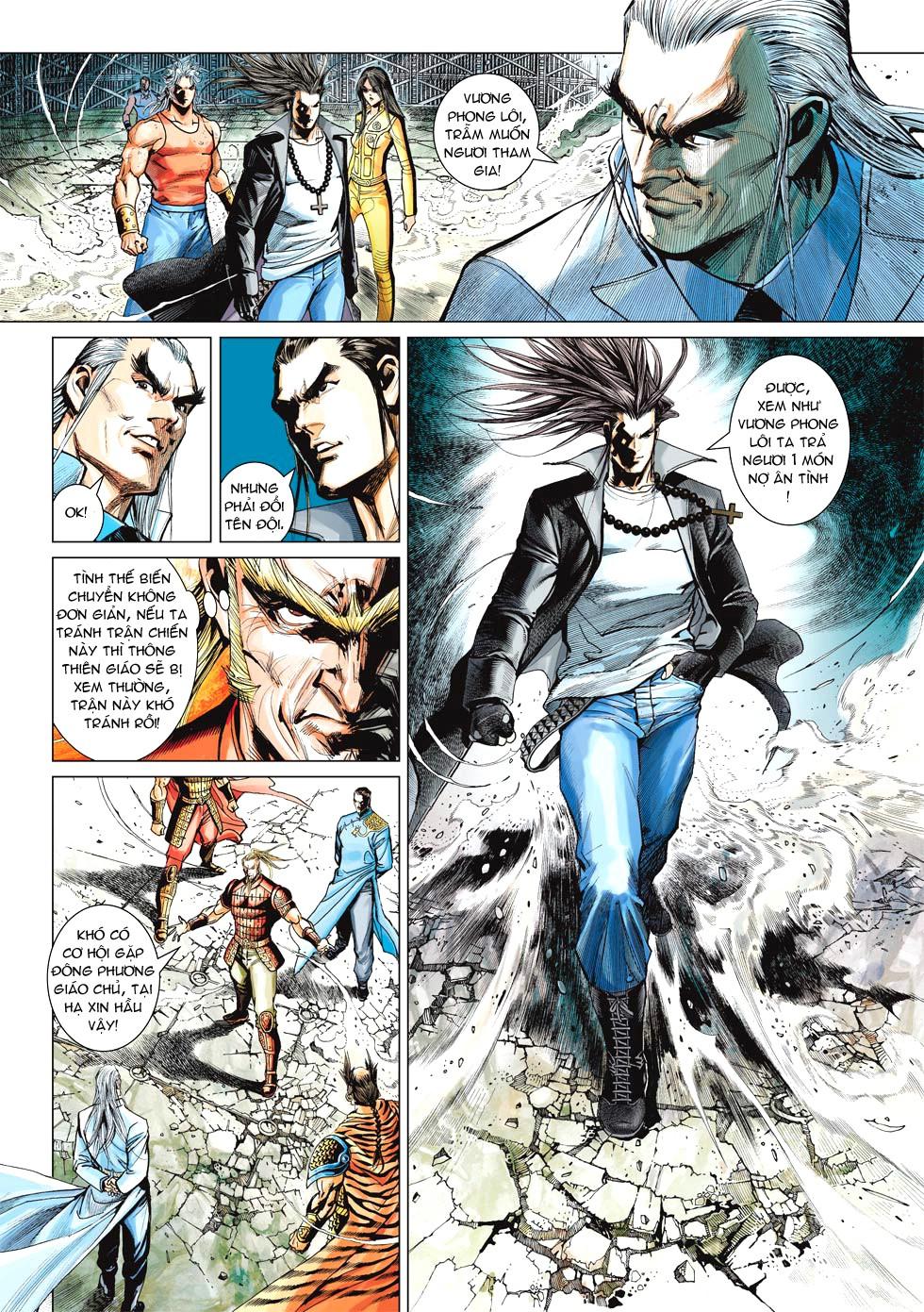 Vương Phong Lôi 1 chap 27 - Trang 15