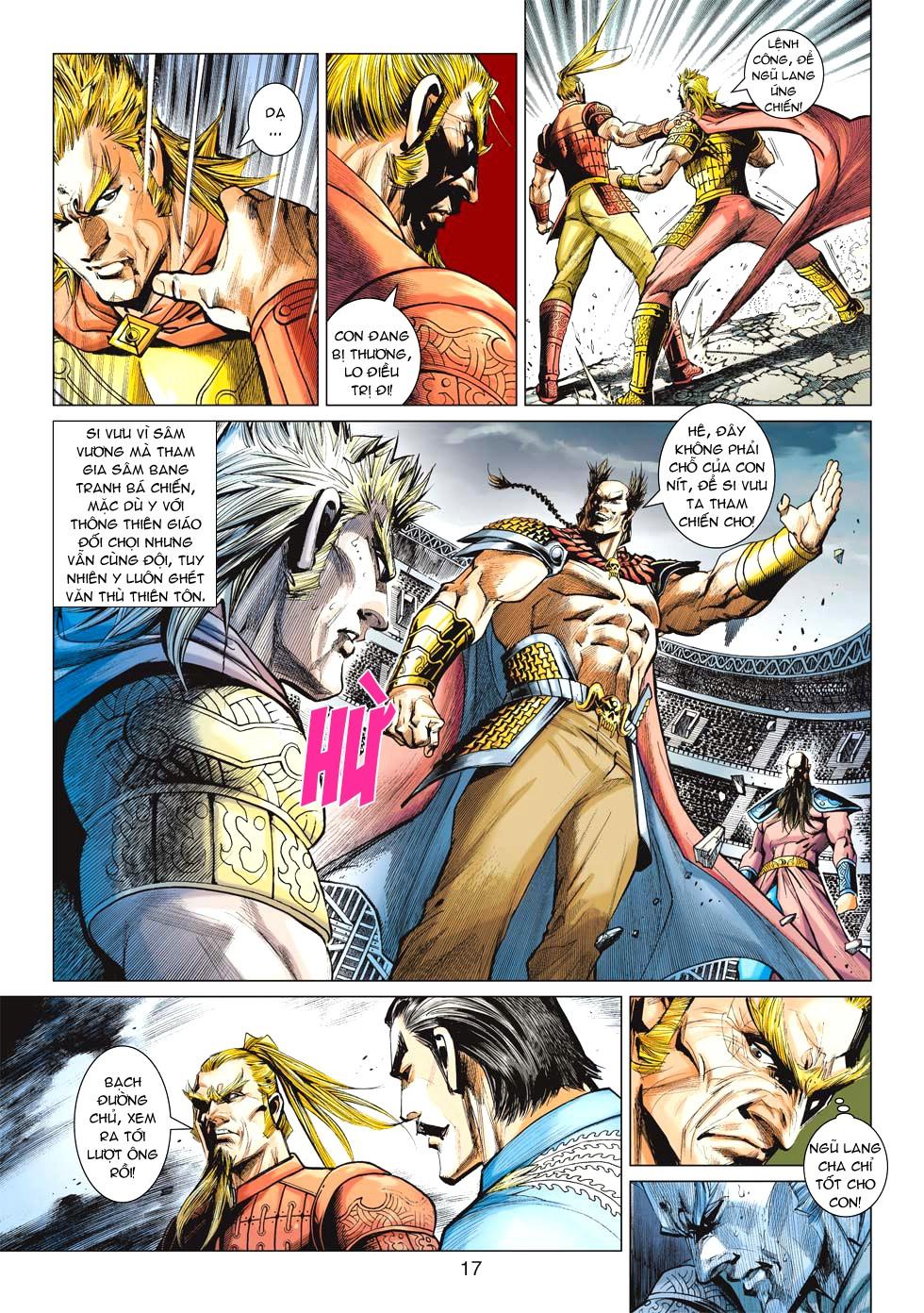 Vương Phong Lôi 1 chap 27 - Trang 16