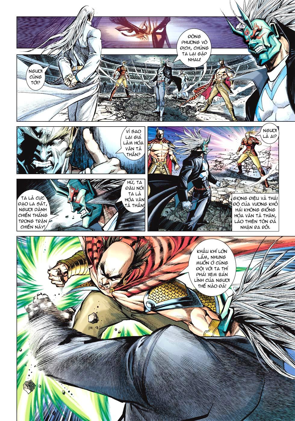 Vương Phong Lôi 1 chap 27 - Trang 18