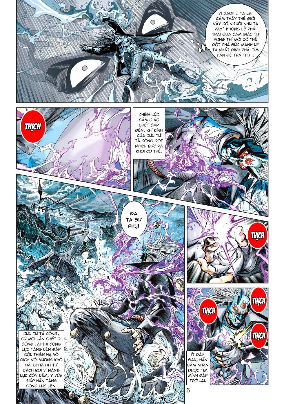 Vương Phong Lôi 1 chap 27 - Trang 5