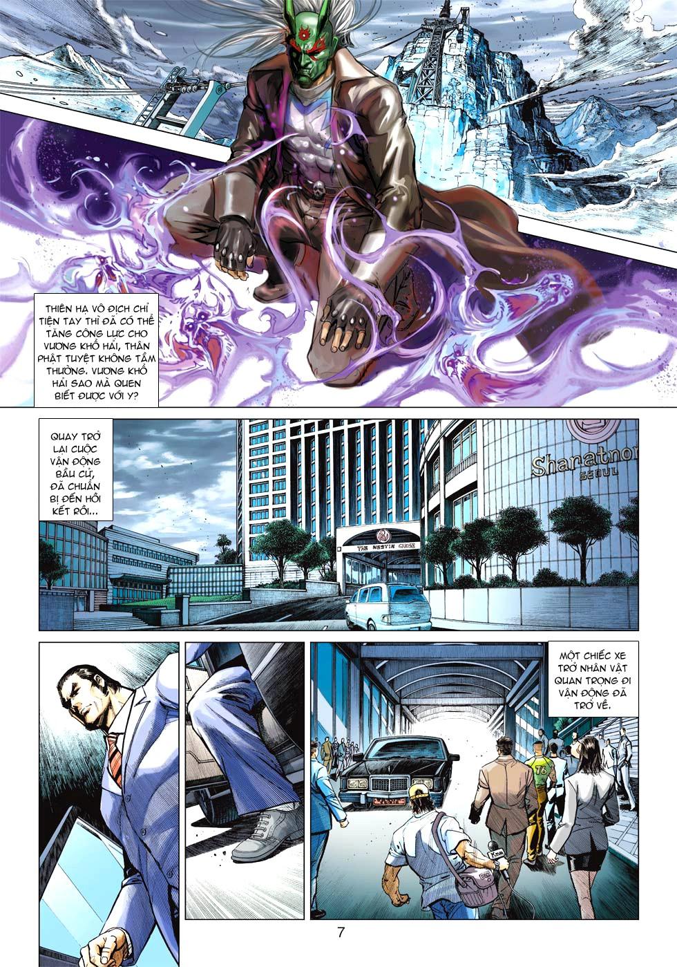 Vương Phong Lôi 1 chap 27 - Trang 6