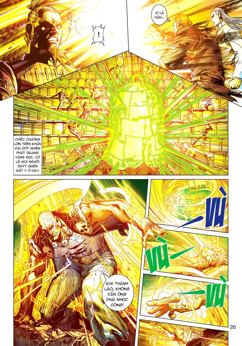 Vương Phong Lôi 1 chap 27 - Trang 23