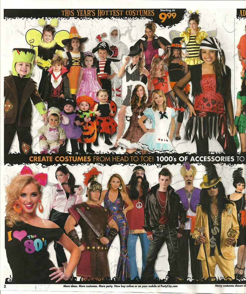 party city weekly flyer
