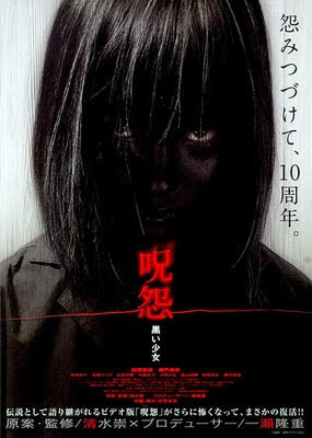 The Grudge Girl In Black