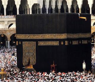 kaabah, Pilgrimage