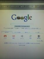 グーグル日本語版のトップページがリニューアルした。