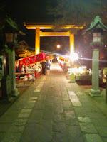 埼玉県越谷市にある久伊豆神社の縁起市の的屋の巻。