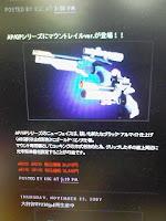 KSC精密射撃エアガンAP/GPシリーズのマウントレイルバージョンの巻。