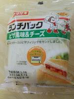 ランチパック『ピザ風味&チーズ』を食べた感想。