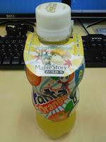 コカ・コーラ×メイプル ストーリー(ファンタ オレンジ)。