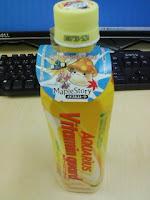コカ・コーラ×メイプル ストーリー(ビタミンガード)。