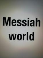 Messiahworld Saitama 2007 Keynoteの巻。