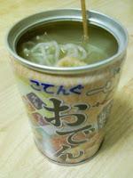 秋葉原名物おでん缶を食べるの巻。