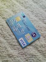 東京メトロTo Me CARDが届いたの巻。