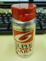 ストレス社会で闘うあなたに。GABA[ギャバ]スーパーミルクの巻。