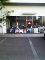 国内Aライセンス講習会場筑波サーキット前には車のお店が多いの巻。