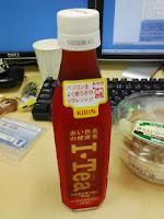 キリン『アイティー(I-Tea)』赤い色素の健康茶を飲んだ感想の巻。