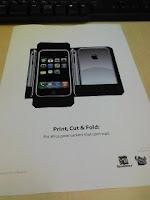 Apple iPhoneペーパークラフトのPDFファイルをプリントアウトの巻。