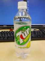 『7 Up(セブンアップ)レモン&ライム』を飲んだ感想の巻。