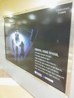 ソウル金浦空港駅内にある公共広告機構の看板の巻。