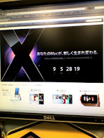 Mac OS X v10.5 Leopard(レパード)は10月26日発売の巻。