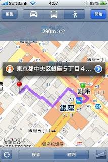 住所は銀座駅近くの東京都中央区銀座5-4-9。