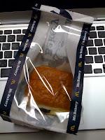 マクドナルド、マックベーカリーのチョコデニッシュを食べた感想。