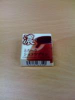 チロルチョコ「とろ〜りショコラプリン」を食べた感想。