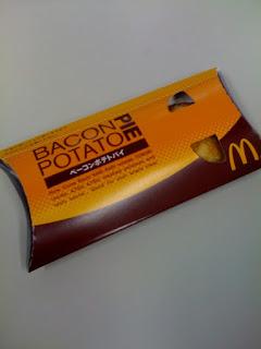 マクドナルドのベーコンポテトパイを食べた感想