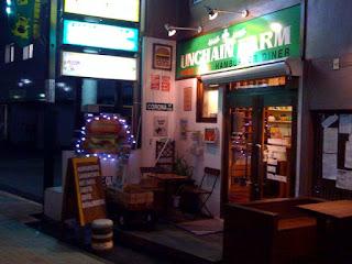 草加市アンチェインファームの店舗