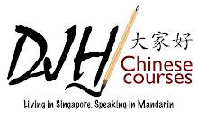 DJH Chinese Singapore