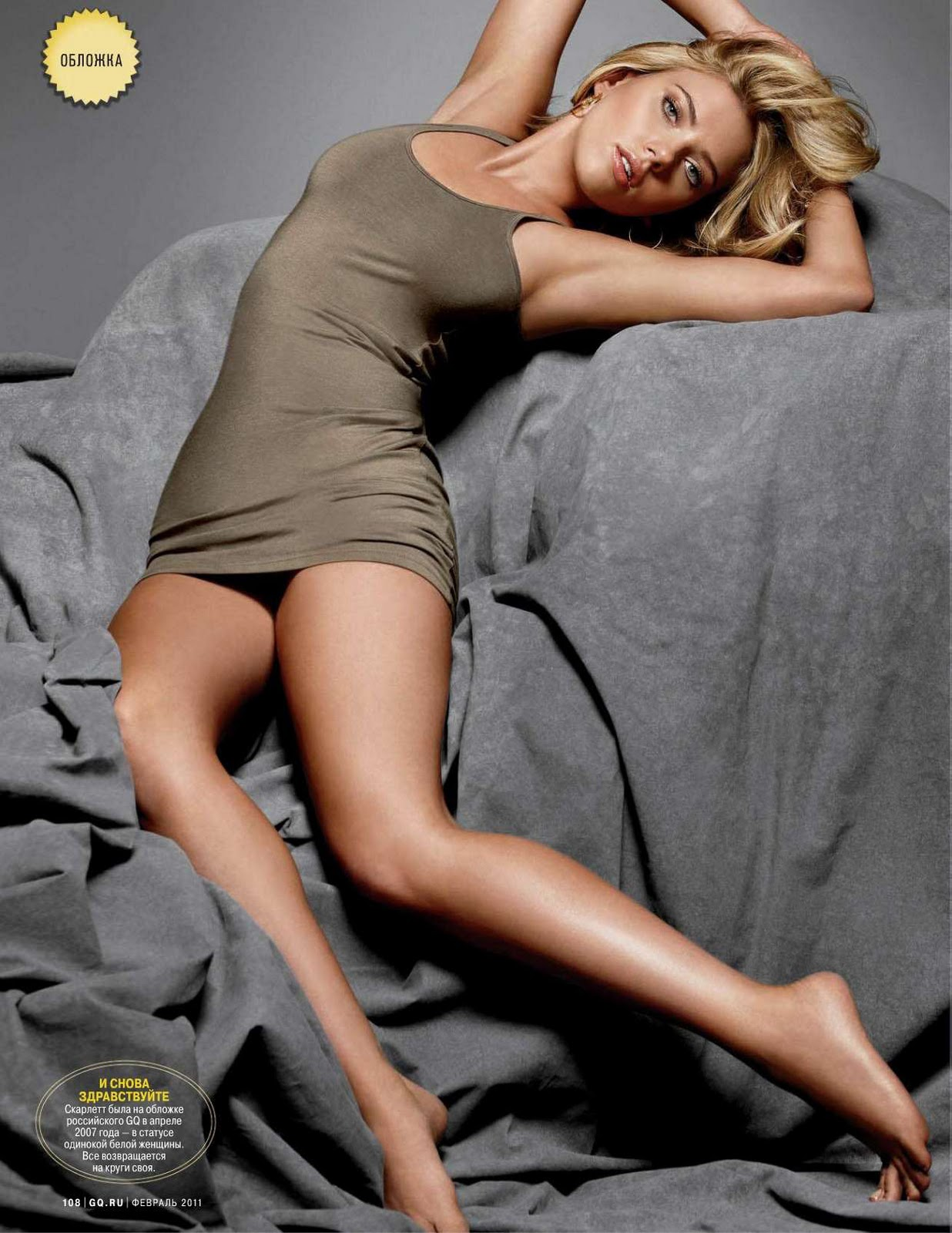 http://4.bp.blogspot.com/_8bh00i14aFQ/TTrakHC650I/AAAAAAAABcs/kvPS5aba1uI/s1600/37040_Scarlett_Johansson_GQ_Russia_02_2011_02_123_19lo.jpg