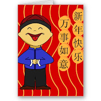 Hallmark Chinese New Year Card