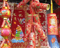 Chinese New Year Red Firecrackers