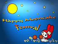 mid autumn mooncake festival cards