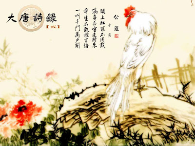 zunea zunea: Chinese New Year Rooster Cards
