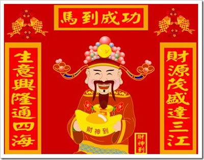 new year chinese customs