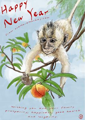 Chinese New Year Monkey