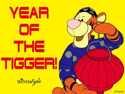 disney wishing happy chinese new year disney chinese new year