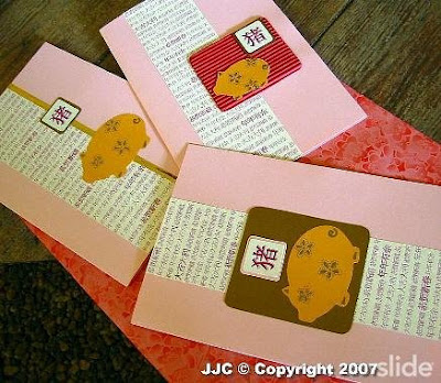 paper cards for chinese new year