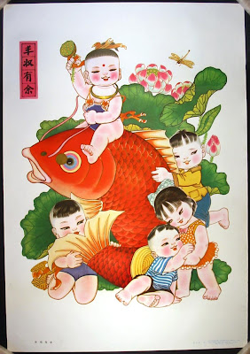 Chinese New Year Paper Cards