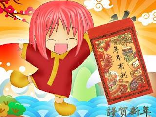 Gong Xi Fa Chai Greetings