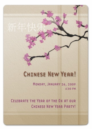 party invitations chinese new year invitations