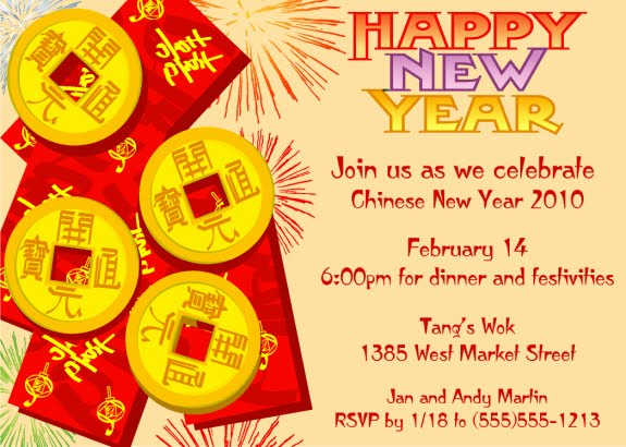 chinese new year invitation card chinese new year party invitations