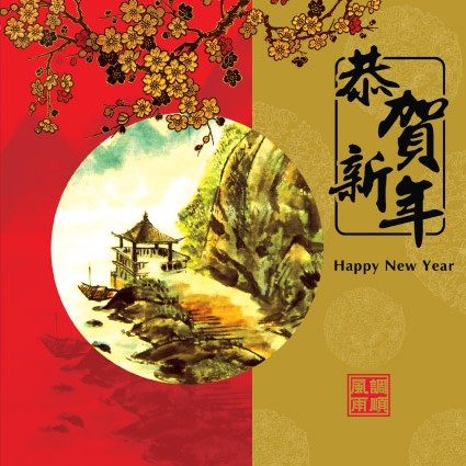 Corporate Chinese New Year Cards. Share happy Chinese new year wishes with