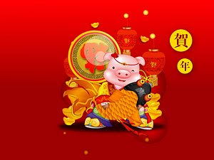 cartoon happy chinese new year wishes