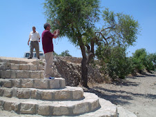 Archaeology in the West Bank