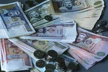 Та мөнгөнд хэр үрэлгэн бэ?