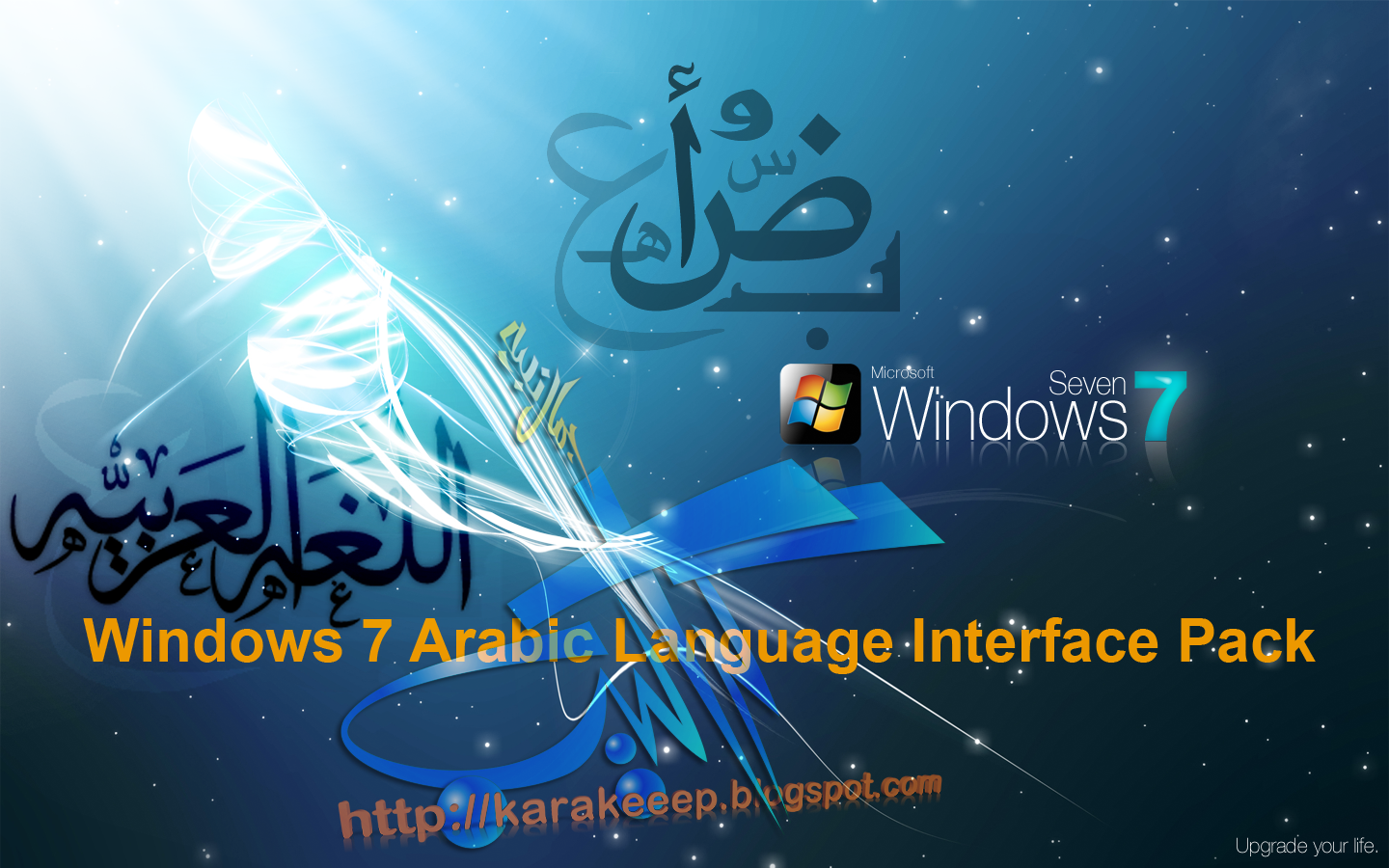 how to change your operating system language in windows 7